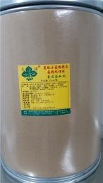 复配小麦粉制品面粉处理剂(别名:面包改良剂)
